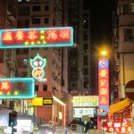 Hong Kong - a bustling city that sketches a stark contrast with the jungle and the desert phases. Lots to learn about navigating and staying safe in all environments.
